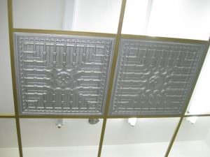 2x2 Suspended Ceiling Tiles