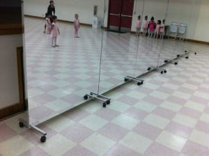 Dance School Rolling Glasless Mirrors