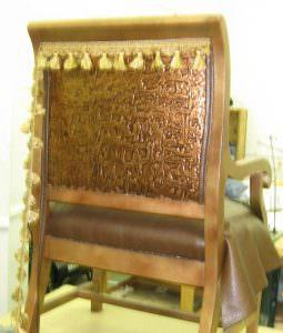 Reupholster DIY