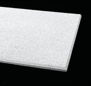 Armstrong Cirrus 589 Acoustical Tile