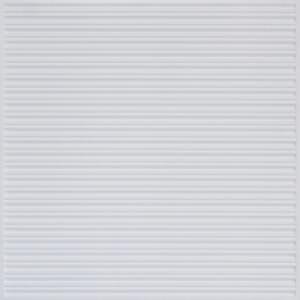 Edge Filler 251 White Pearl