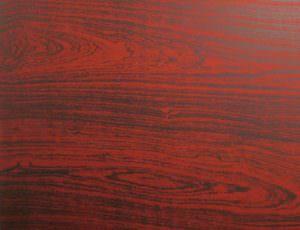 Rosewood PVC Backsplash